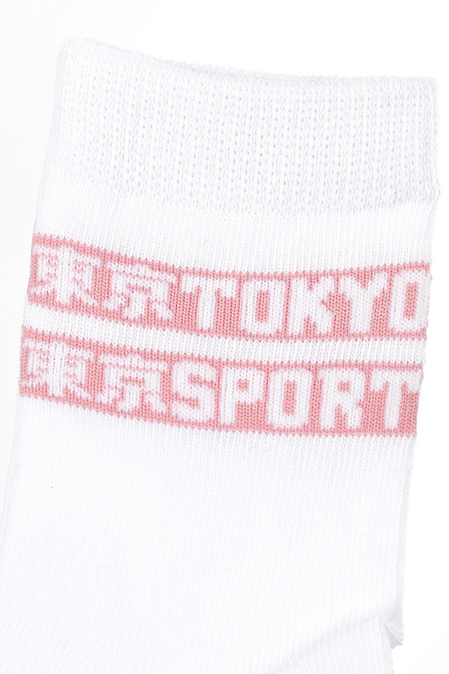 Носки для девочек PLAYTODAY 172846 купить оптом от производителя. Совместная покупка детской одежды в OptMoyo