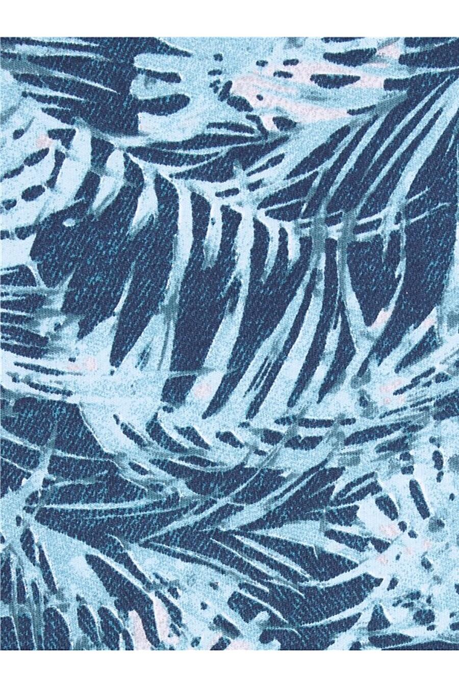 Леггинсы для девочек Archi 174959 купить оптом от производителя. Совместная покупка детской одежды в OptMoyo