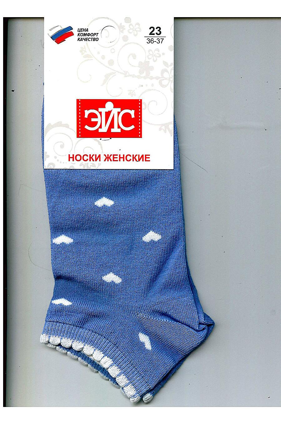 Носки для женщин CLEVER 175746 купить оптом от производителя. Совместная покупка женской одежды в OptMoyo