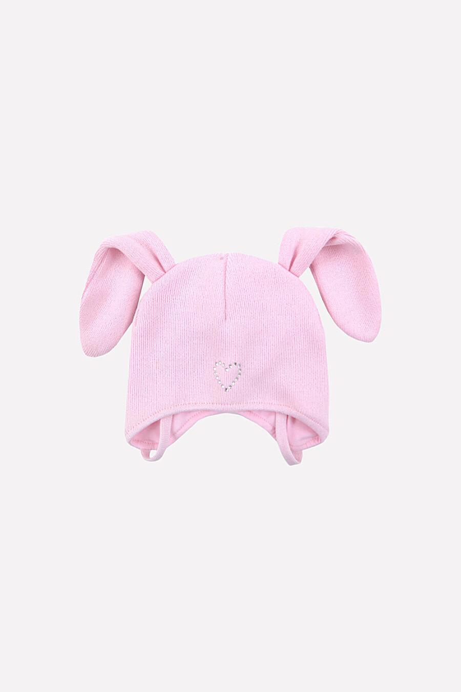 Шапка для девочек CROCKID 175795 купить оптом от производителя. Совместная покупка детской одежды в OptMoyo