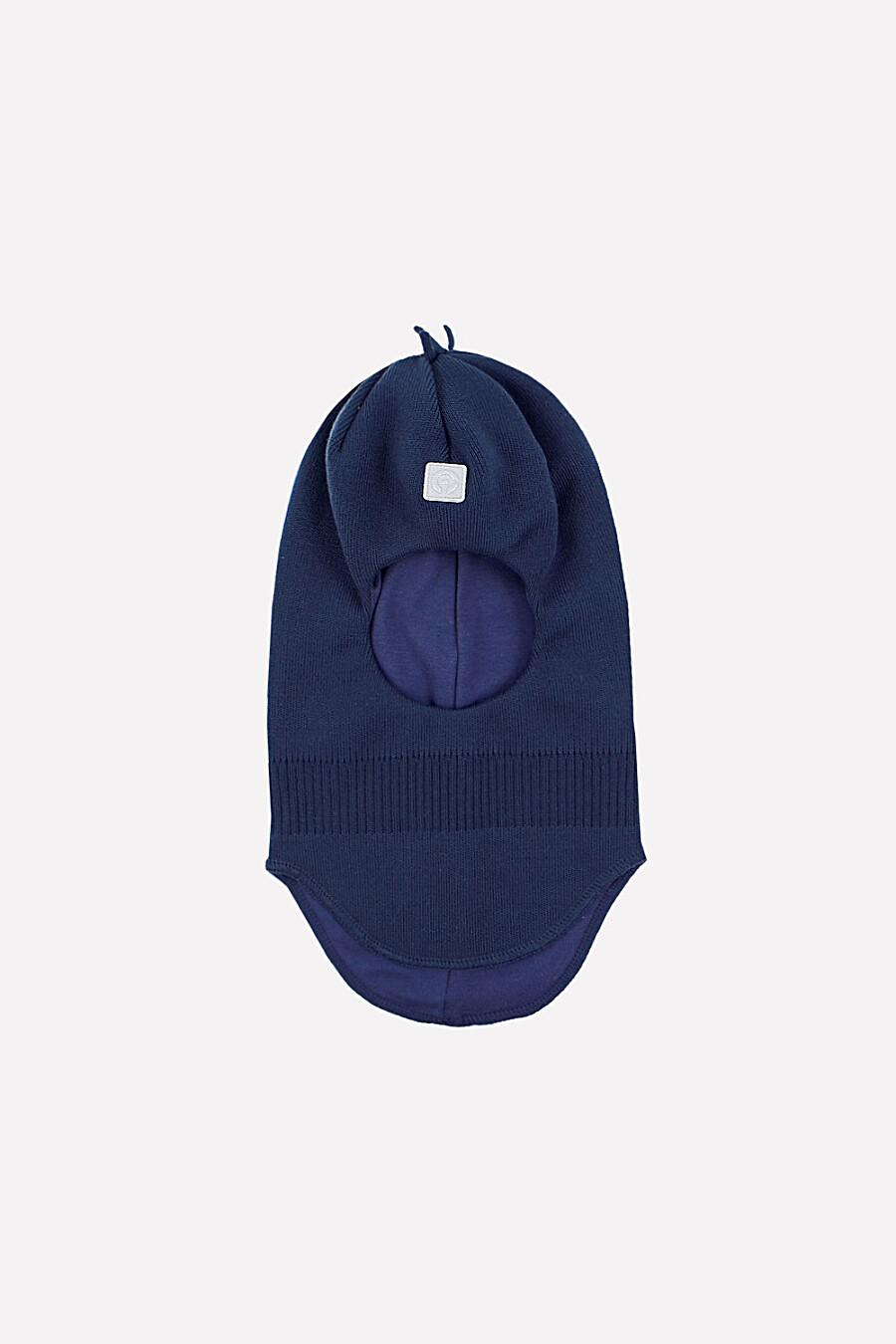 Шапка-шлем для мальчиков CROCKID 175807 купить оптом от производителя. Совместная покупка детской одежды в OptMoyo