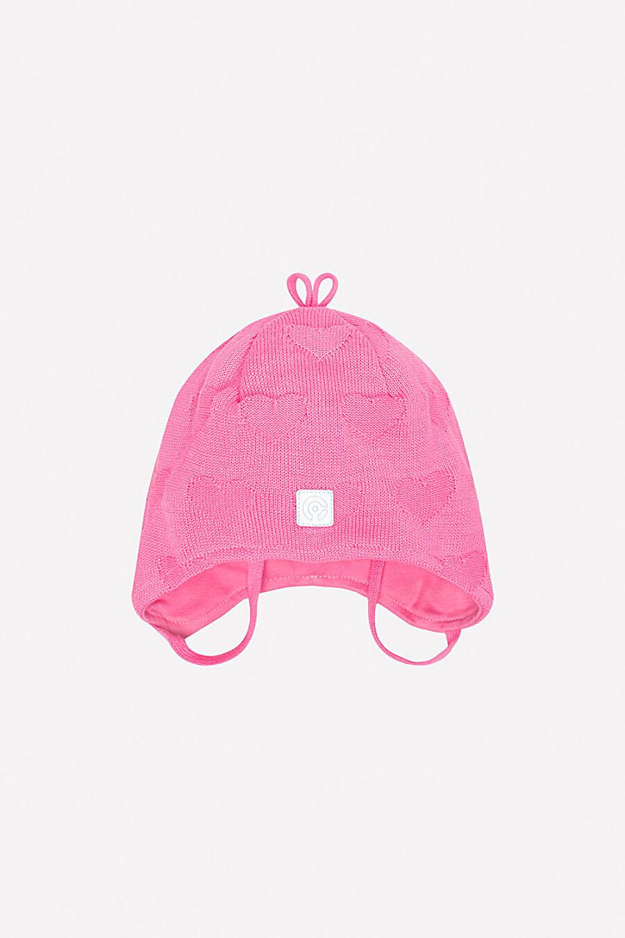 Шапка для девочек CROCKID 175810 купить оптом от производителя. Совместная покупка детской одежды в OptMoyo