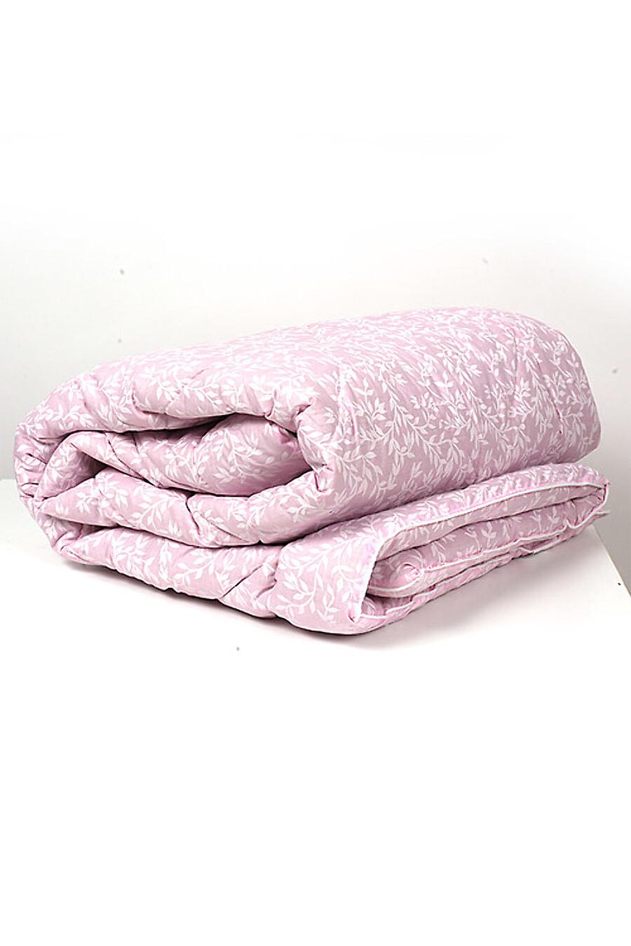 Одеяло CLEVER (175880), купить в Optmoyo.ru