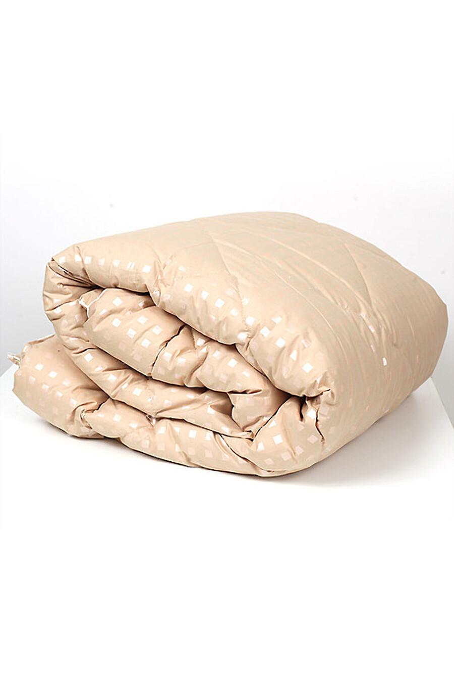 Одеяло для дома CLEVER 175881 купить оптом от производителя. Совместная покупка товаров для дома в OptMoyo