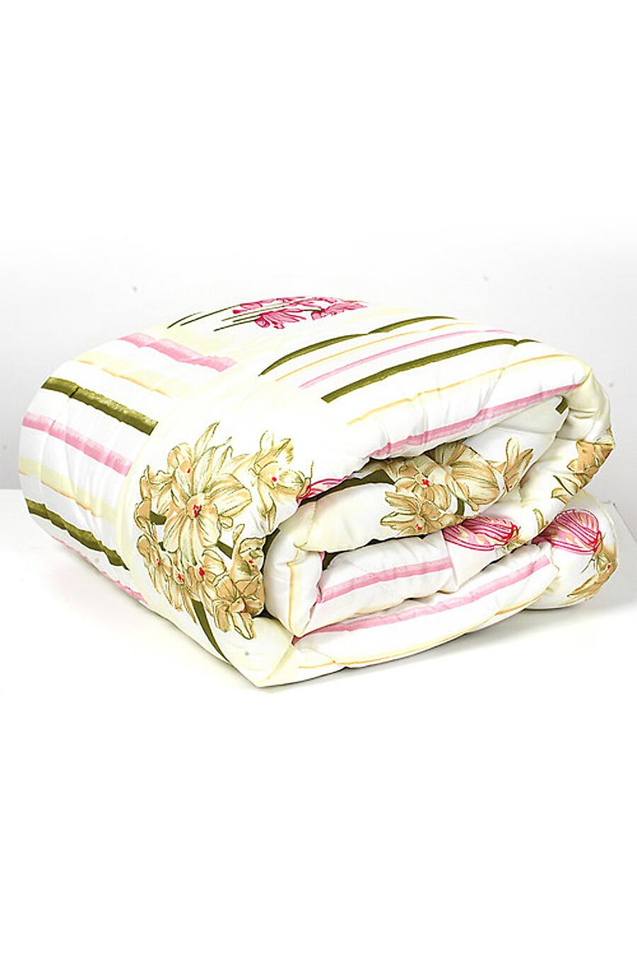 Одеяло для дома CLEVER 175887 купить оптом от производителя. Совместная покупка товаров для дома в OptMoyo