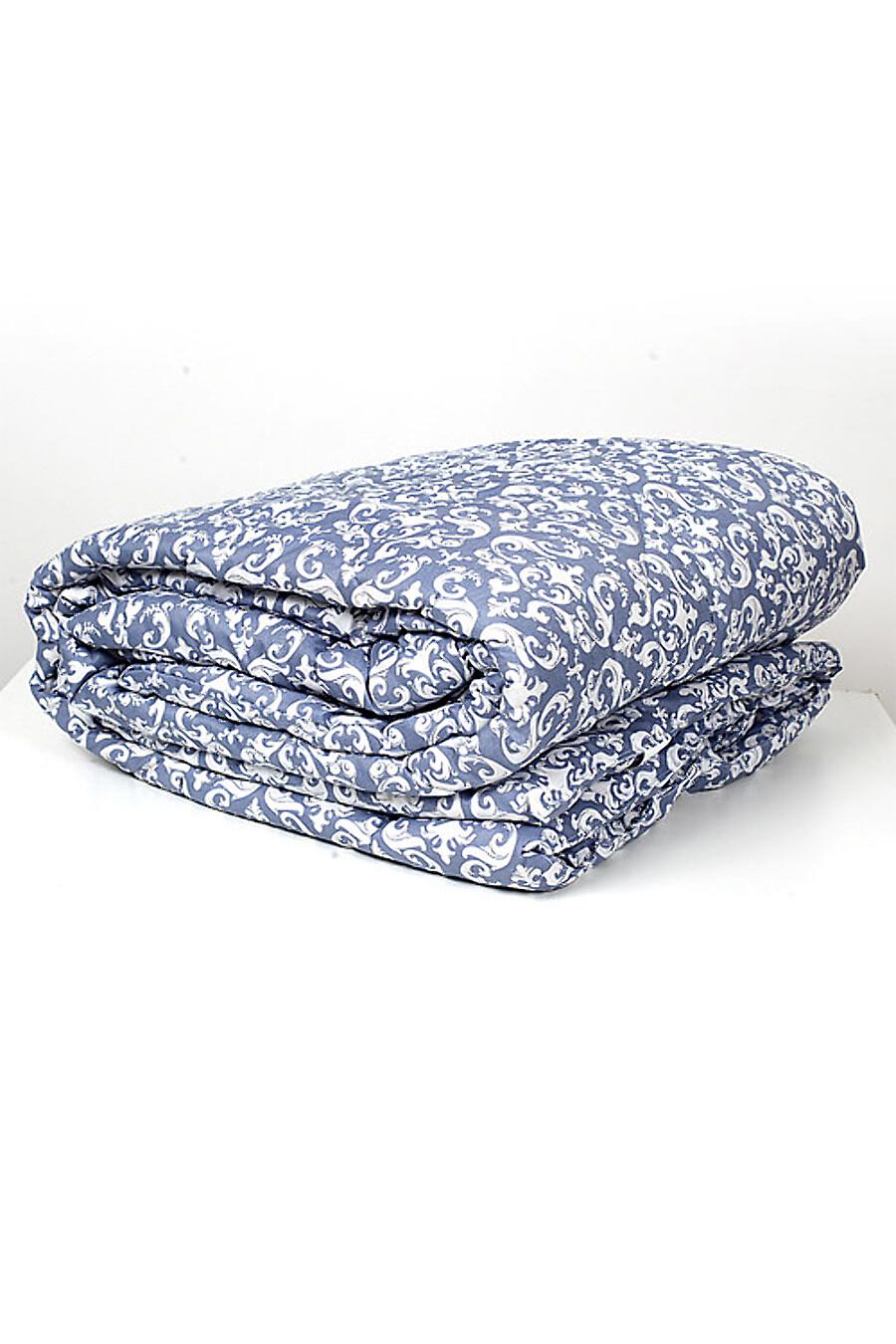 Одеяло CLEVER (175889), купить в Moyo.moda