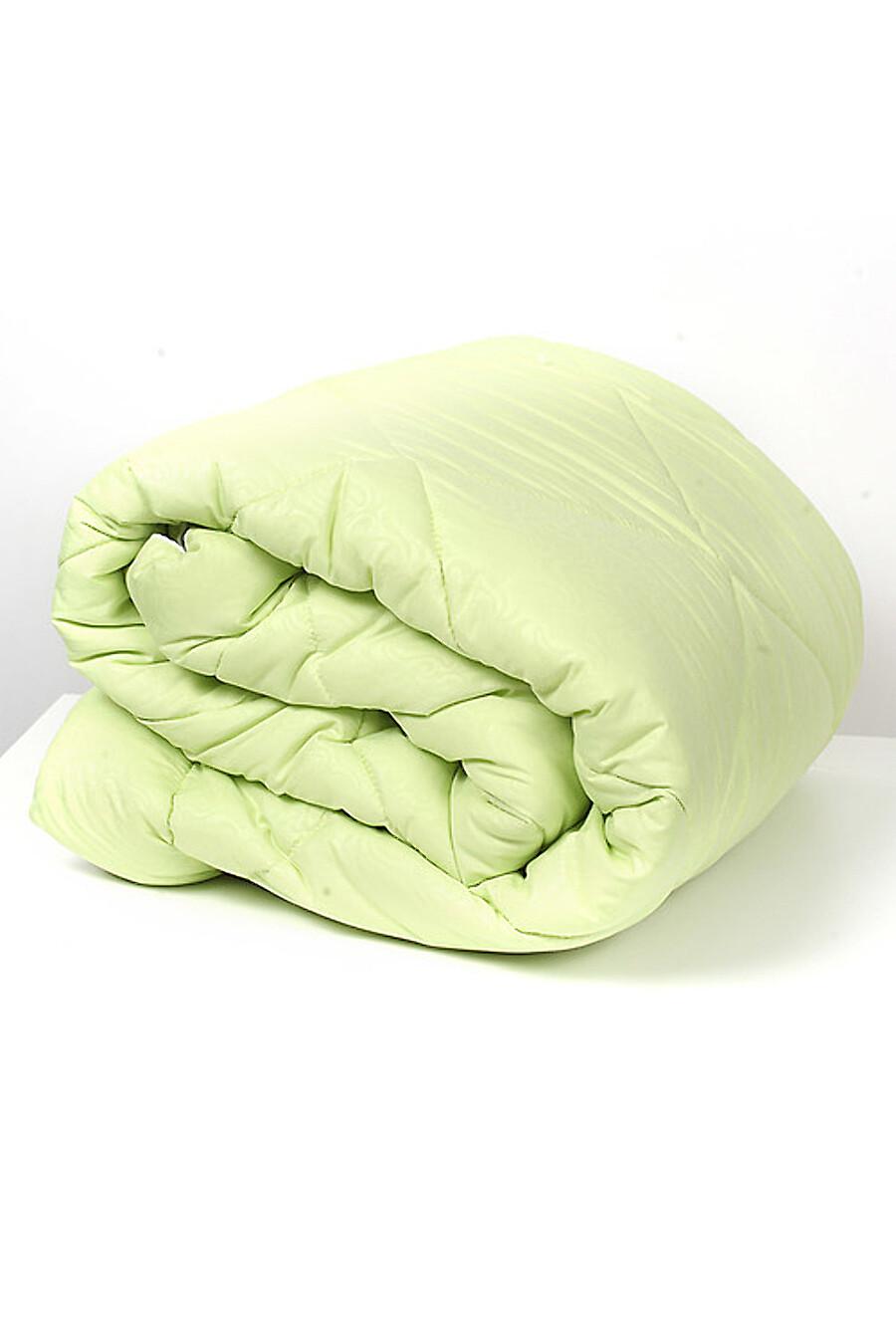 Одеяло для дома CLEVER 175898 купить оптом от производителя. Совместная покупка товаров для дома в OptMoyo