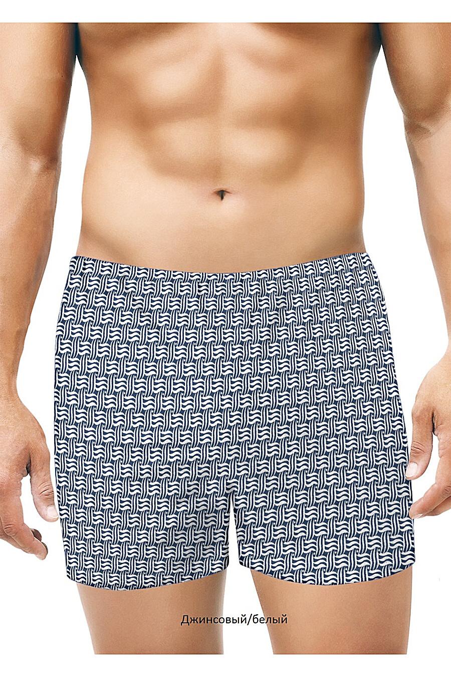 Трусы для мужчин CLEVER 175943 купить оптом от производителя. Совместная покупка мужской одежды в OptMoyo