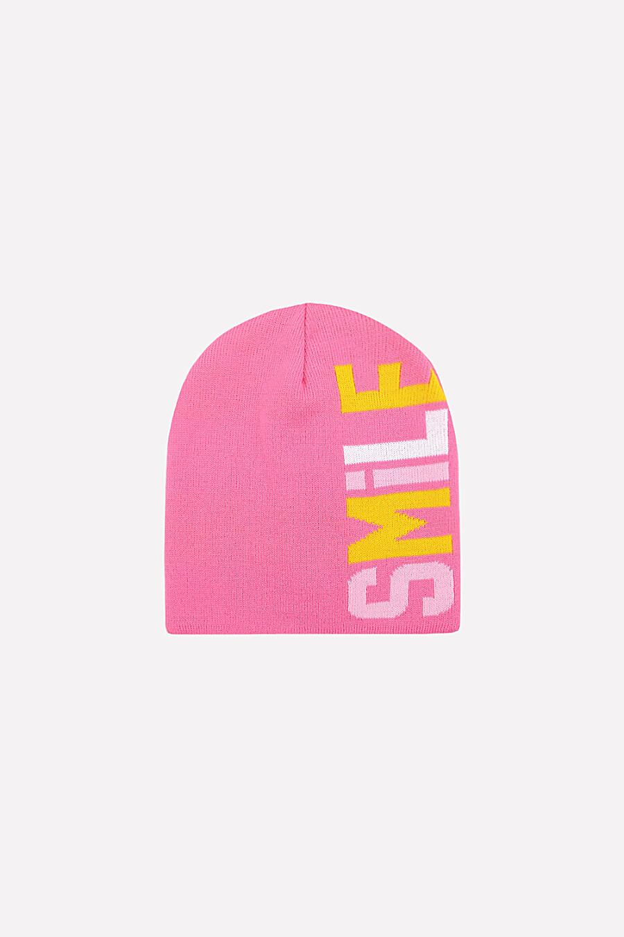 Шапка для девочек CROCKID 176010 купить оптом от производителя. Совместная покупка детской одежды в OptMoyo