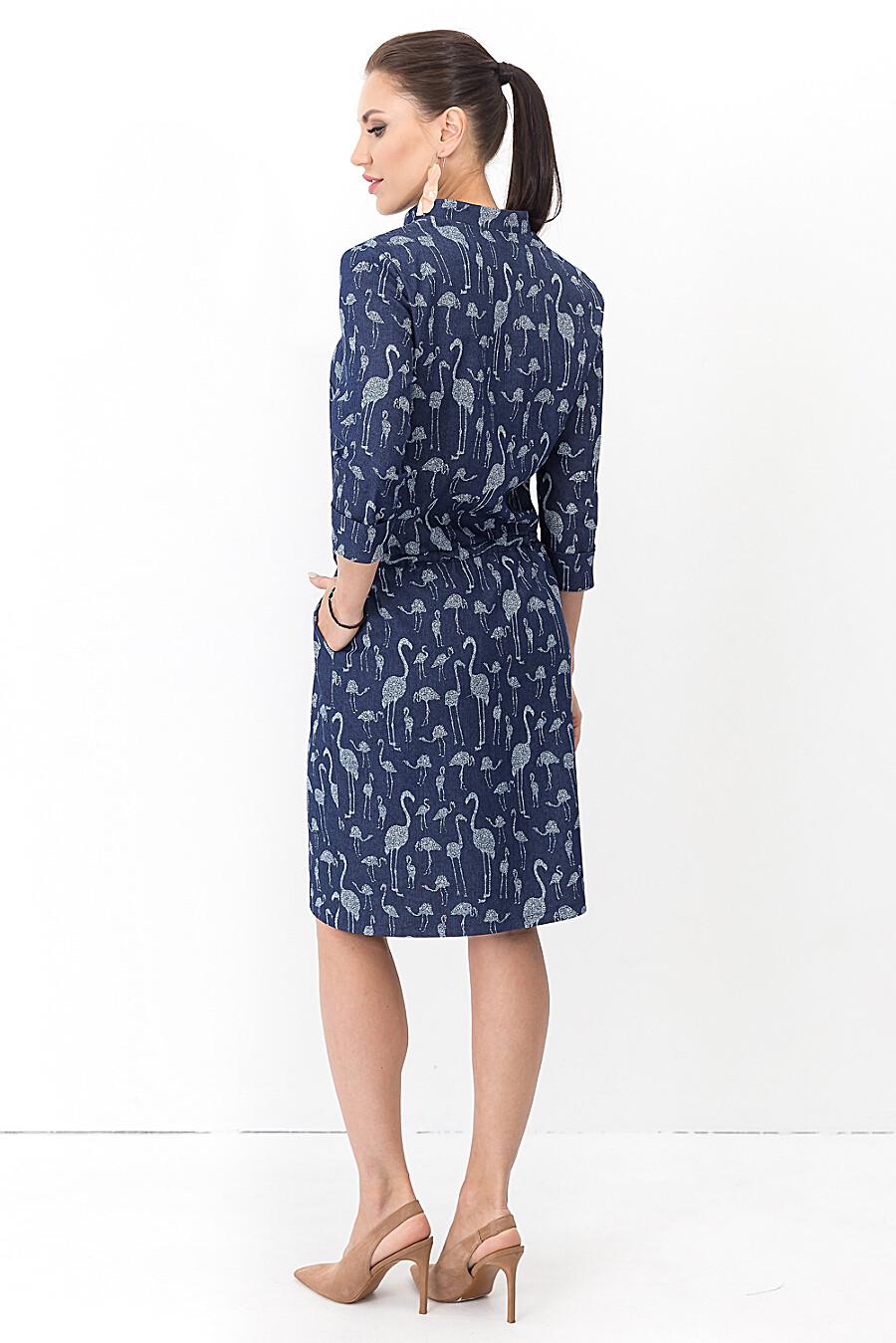 Платье LADY TAIGA (176048), купить в Moyo.moda