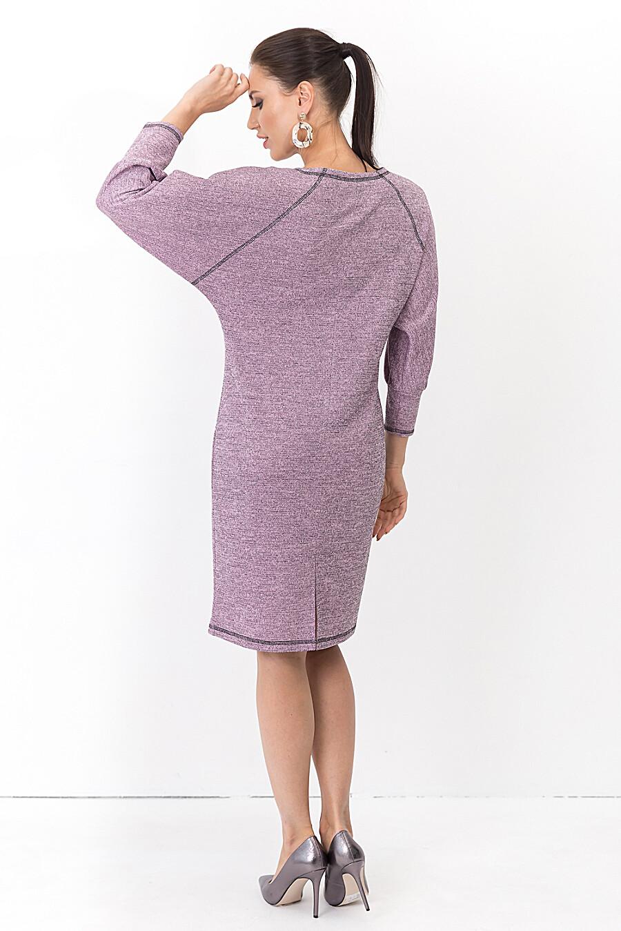 Платье LADY TAIGA (176055), купить в Moyo.moda