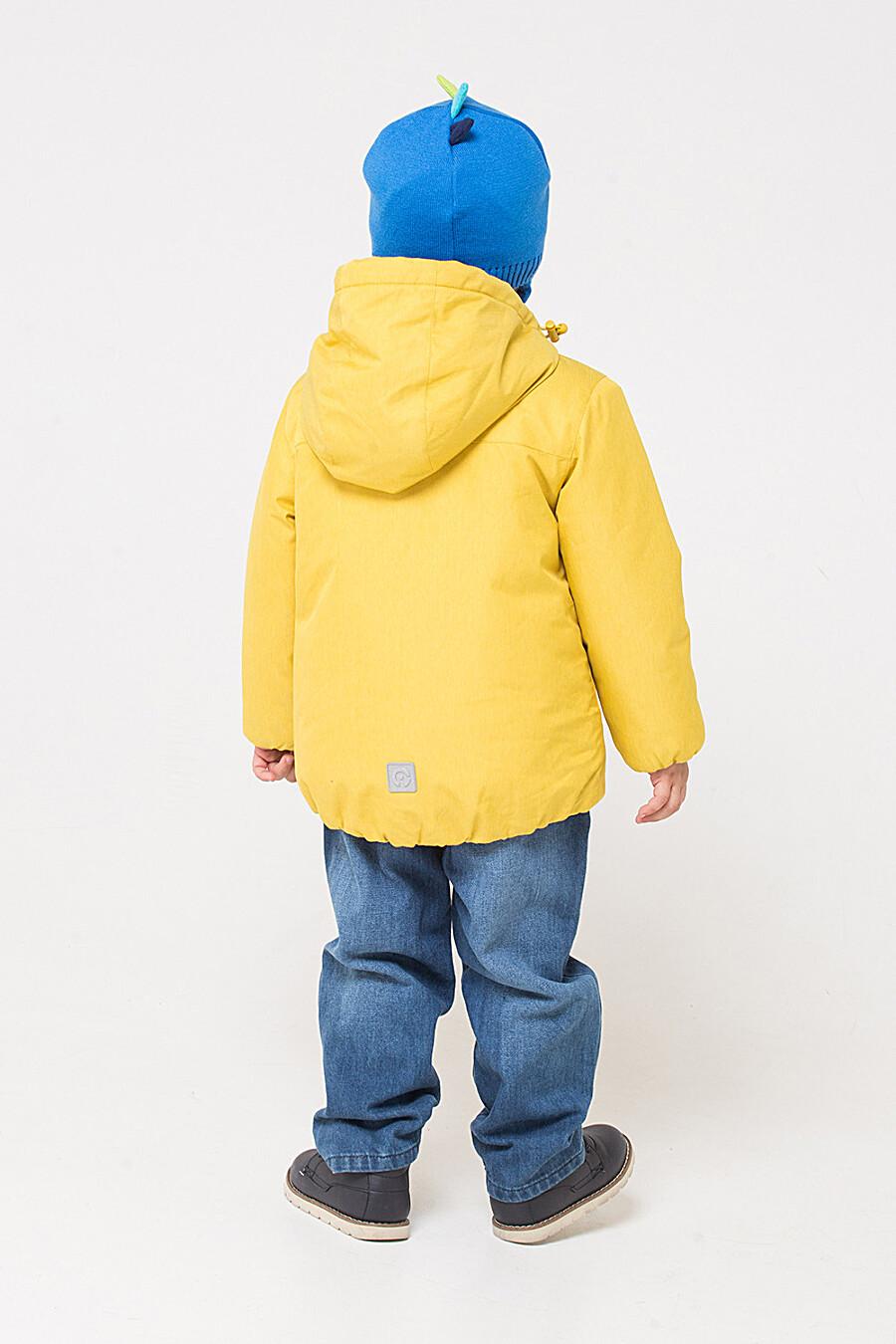 Куртка для мальчиков CROCKID 176057 купить оптом от производителя. Совместная покупка детской одежды в OptMoyo