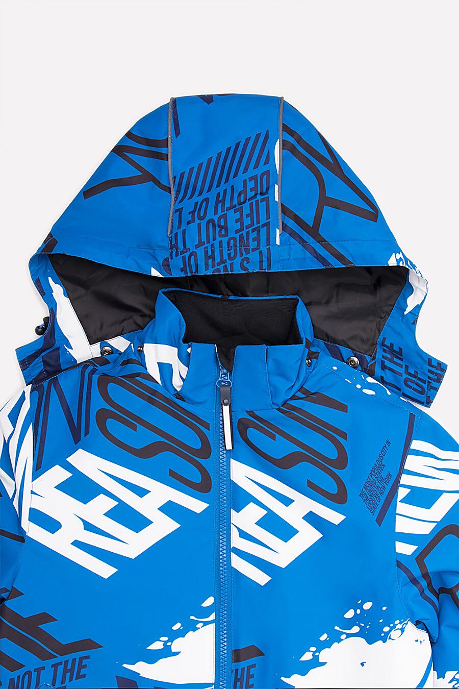 Куртка CROCKID (176060), купить в Moyo.moda