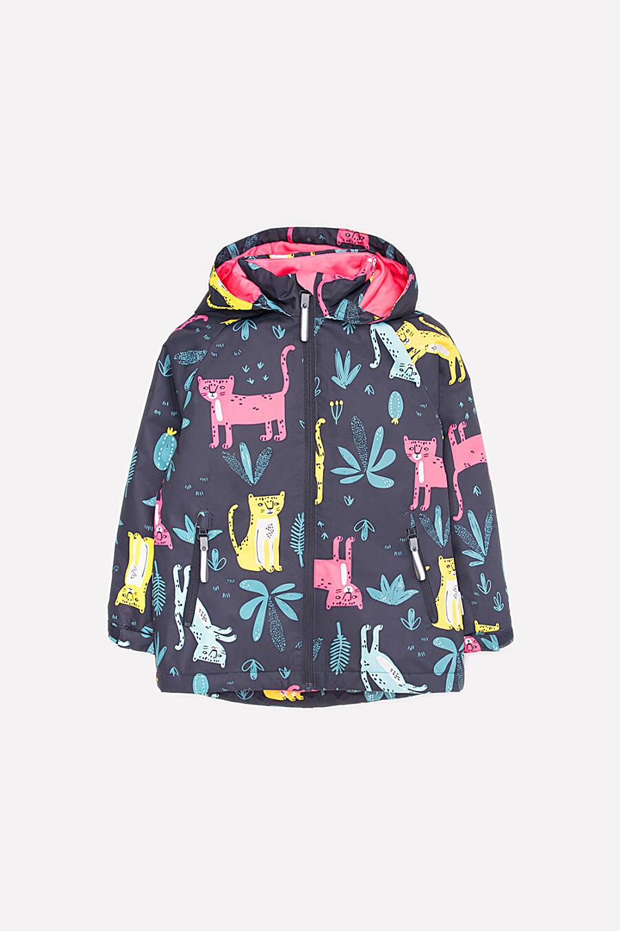 Куртка CROCKID (176069), купить в Optmoyo.ru