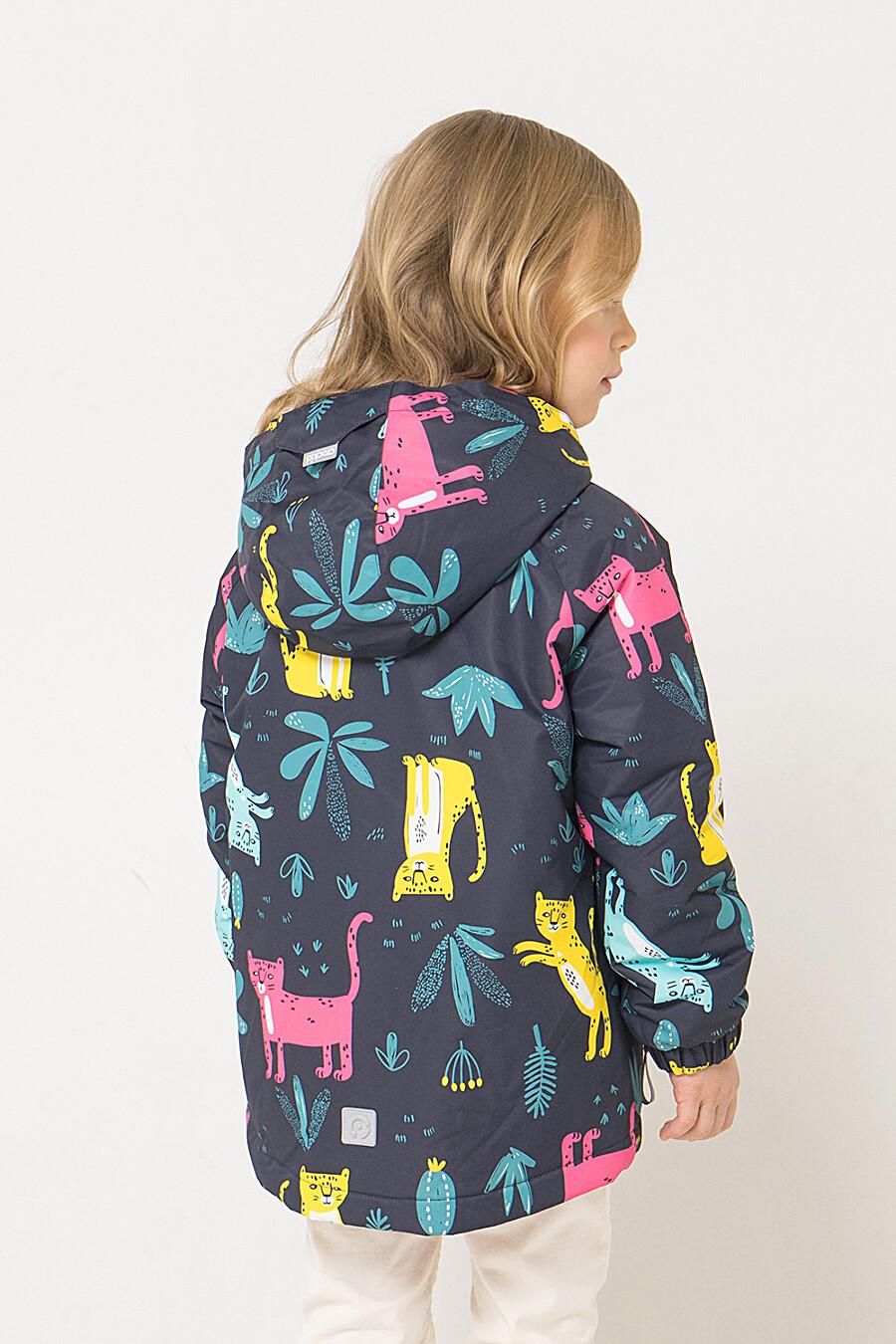 Куртка для девочек CROCKID 176069 купить оптом от производителя. Совместная покупка детской одежды в OptMoyo