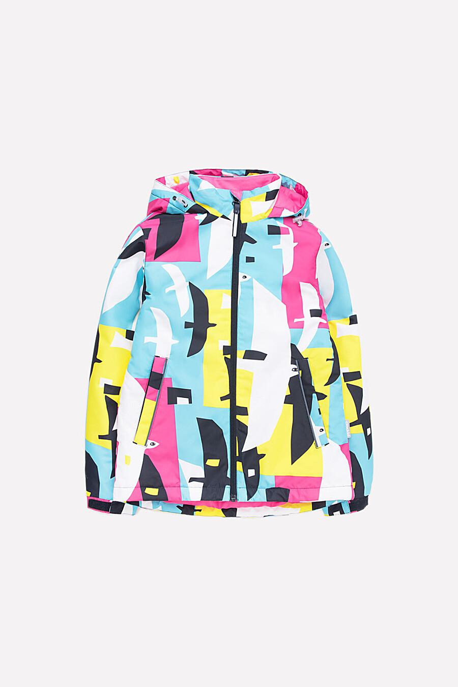 Куртка CROCKID (176075), купить в Moyo.moda