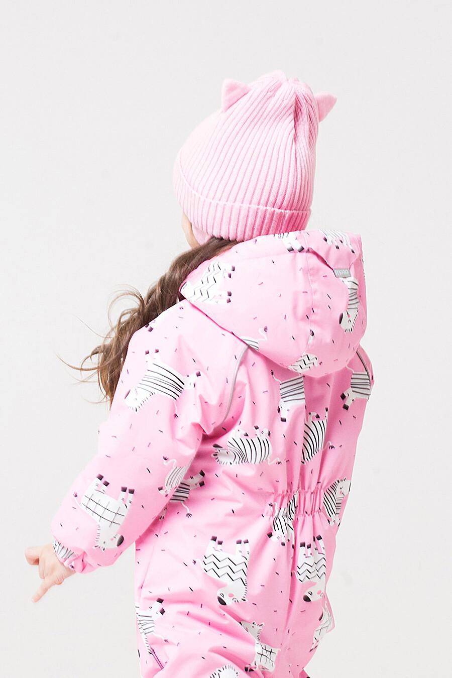 Комбинезон для девочек CROCKID 176097 купить оптом от производителя. Совместная покупка детской одежды в OptMoyo