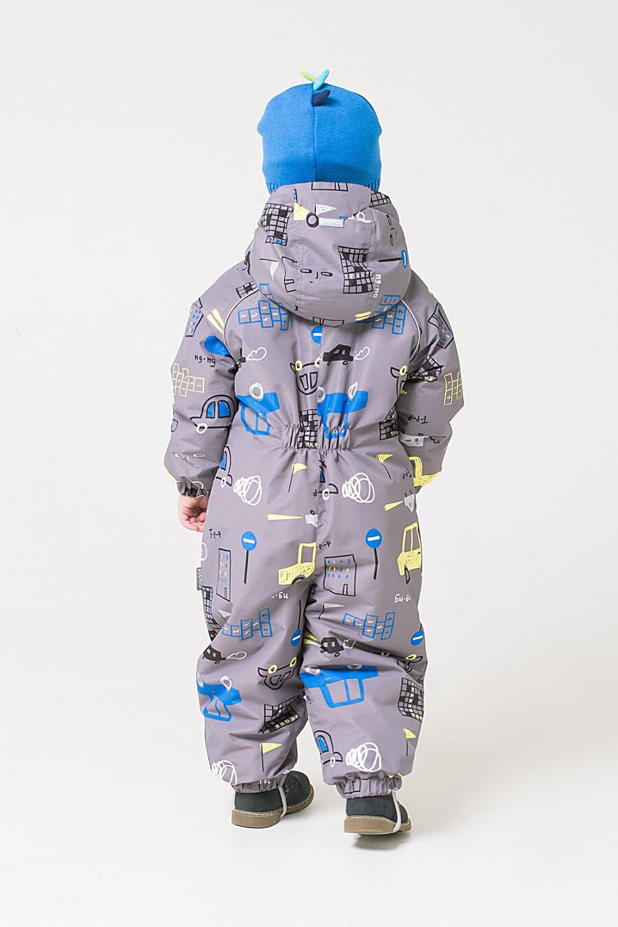 Комбинезон для мальчиков CROCKID 176101 купить оптом от производителя. Совместная покупка детской одежды в OptMoyo