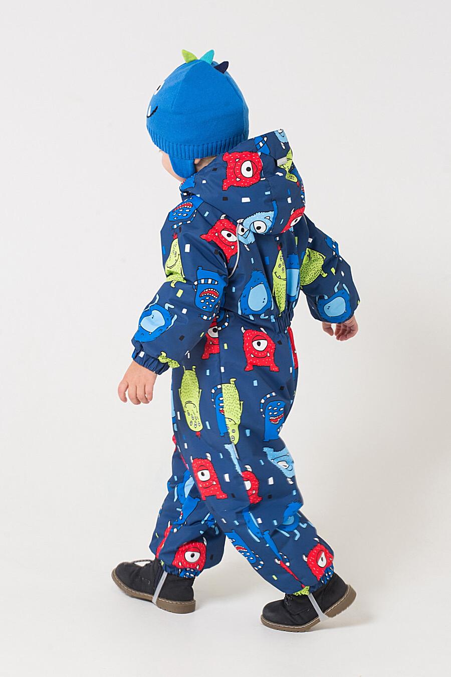 Комбинезон для мальчиков CROCKID 176102 купить оптом от производителя. Совместная покупка детской одежды в OptMoyo
