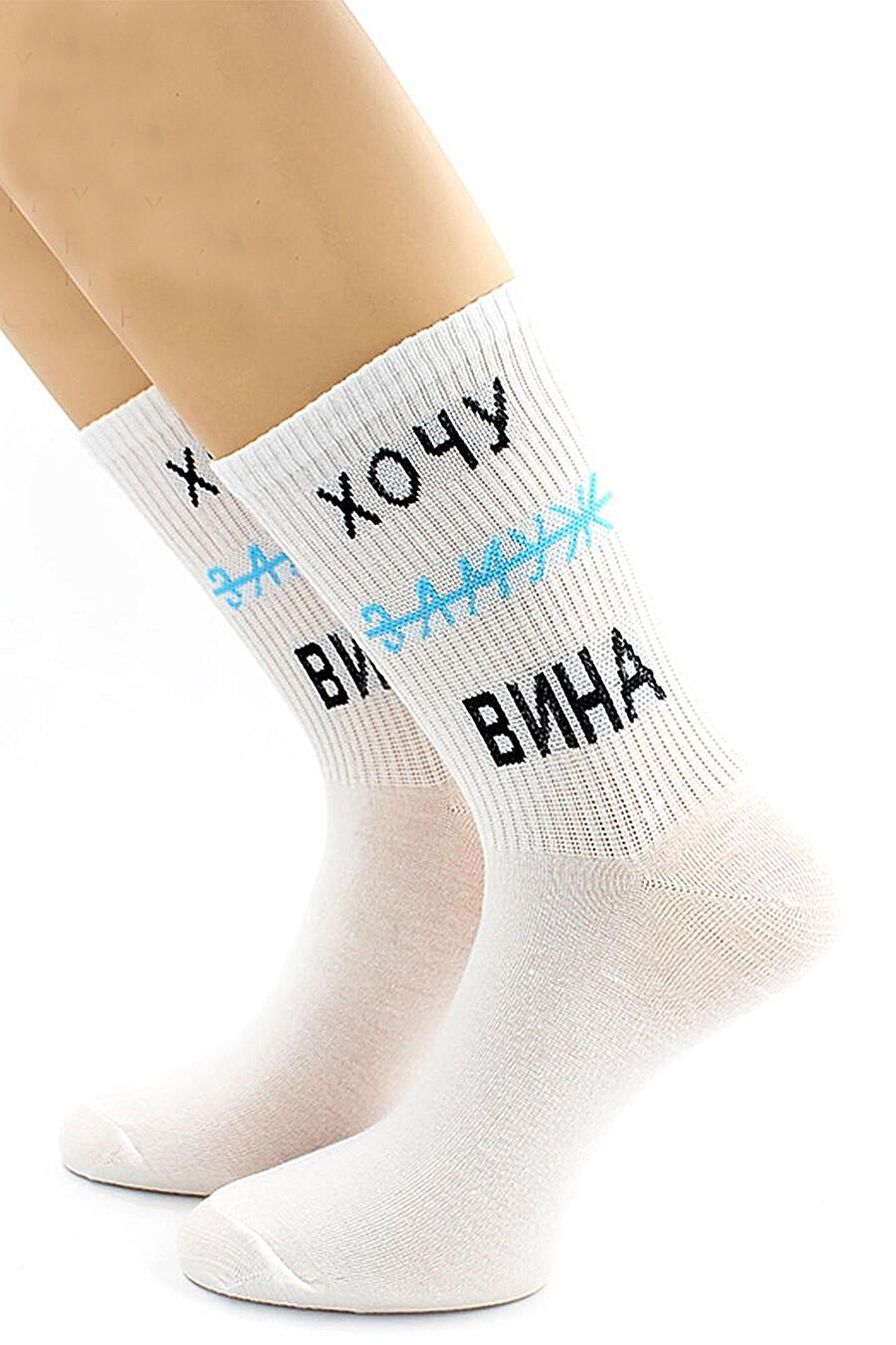 Носки для женщин HOBBY LINE 176125 купить оптом от производителя. Совместная покупка женской одежды в OptMoyo