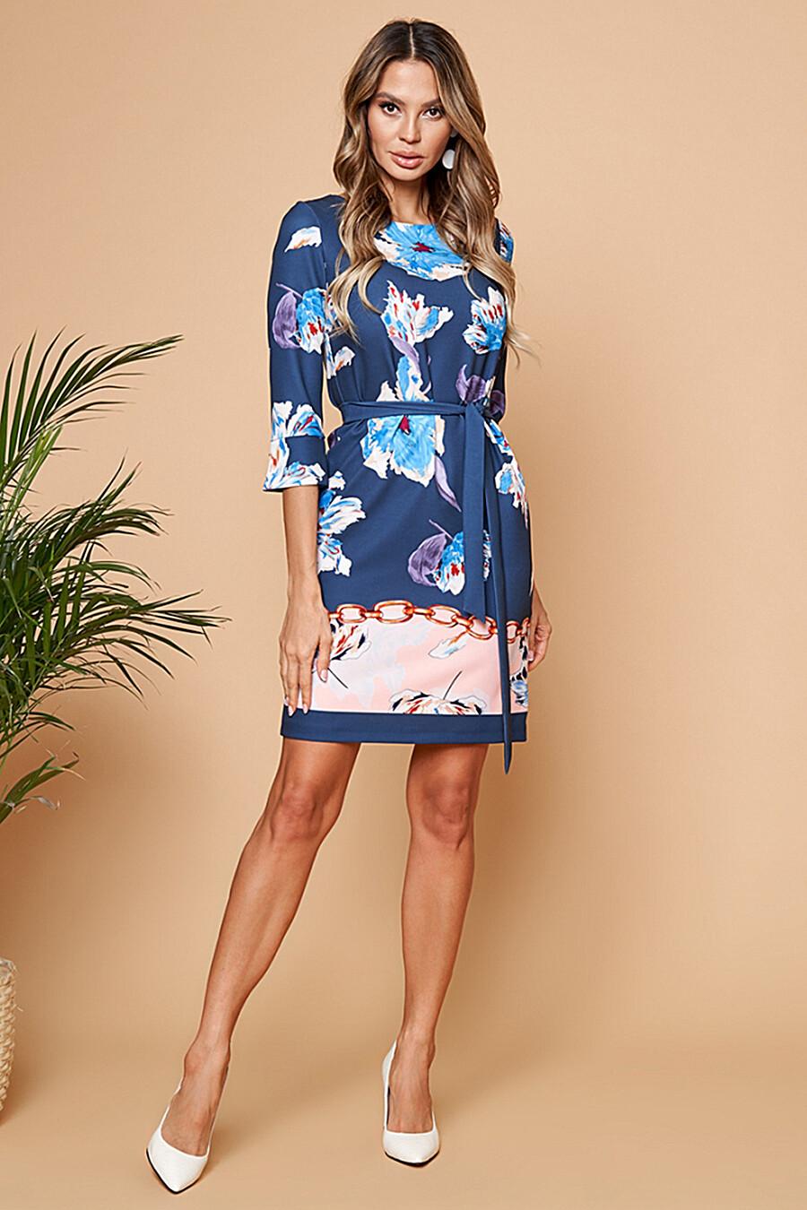Платье для женщин VITTORIA VICCI 176138 купить оптом от производителя. Совместная покупка женской одежды в OptMoyo