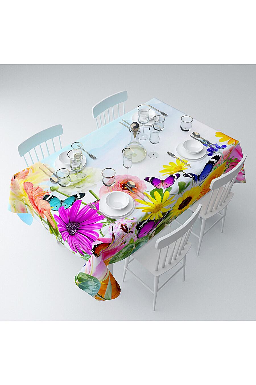 Скатерть с пропиткой для дома ART HOME TEXTILE 180059 купить оптом от производителя. Совместная покупка товаров для дома в OptMoyo