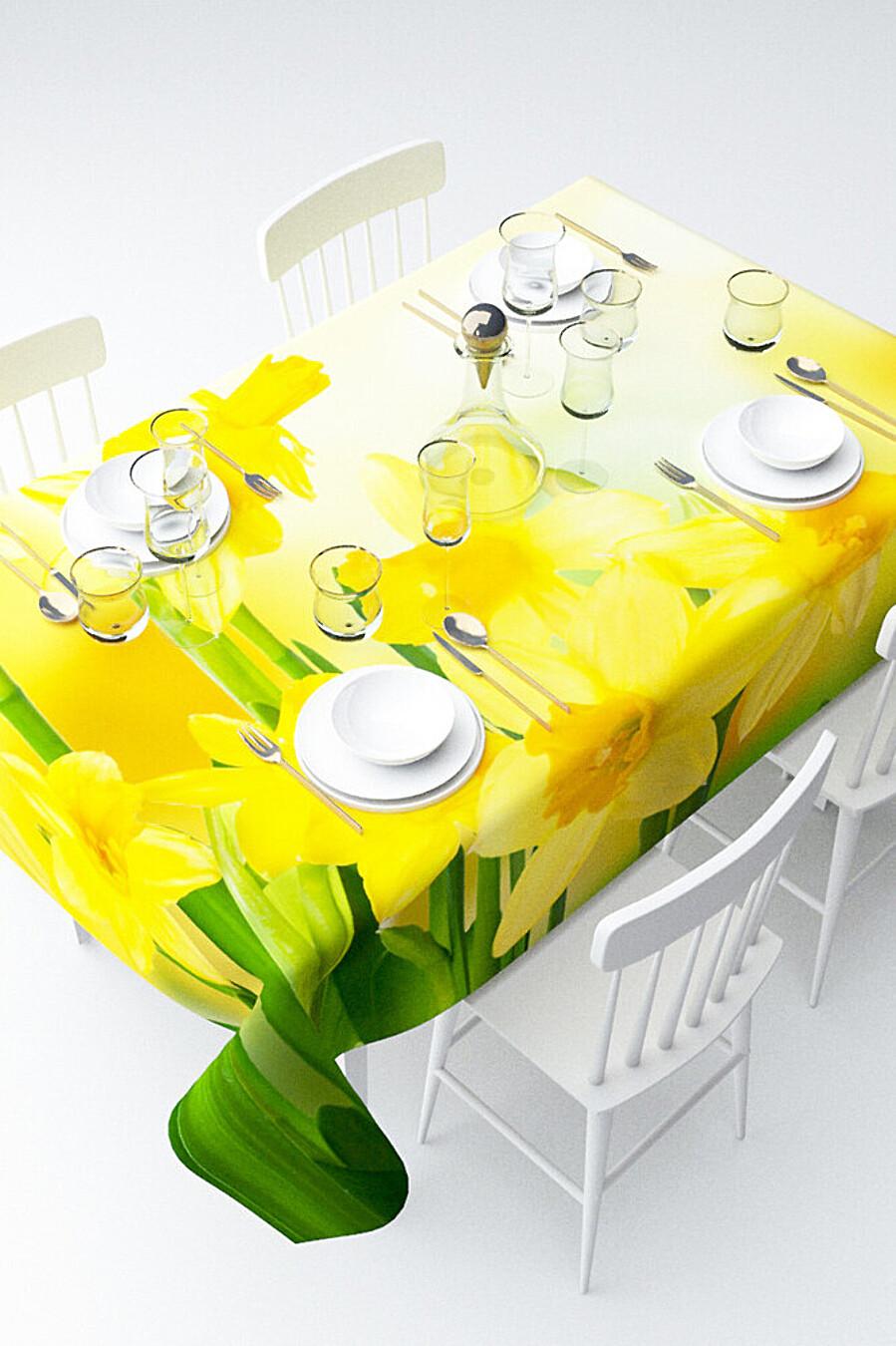 Скатерть с пропиткой для дома ART HOME TEXTILE 180072 купить оптом от производителя. Совместная покупка товаров для дома в OptMoyo