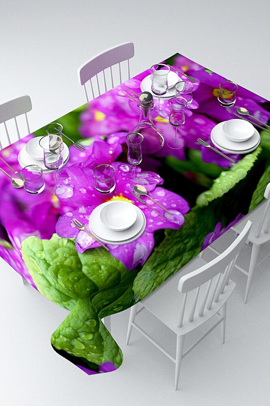 Скатерть с пропиткой для дома ART HOME TEXTILE 180074 купить оптом от производителя. Совместная покупка товаров для дома в OptMoyo