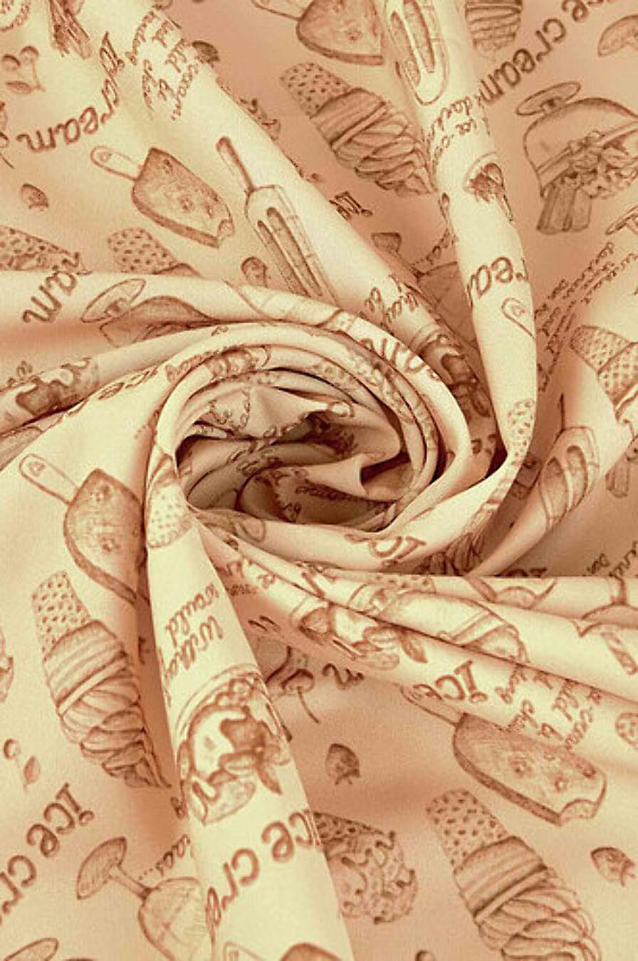 Скатерть для дома ART HOME TEXTILE 180280 купить оптом от производителя. Совместная покупка товаров для дома в OptMoyo