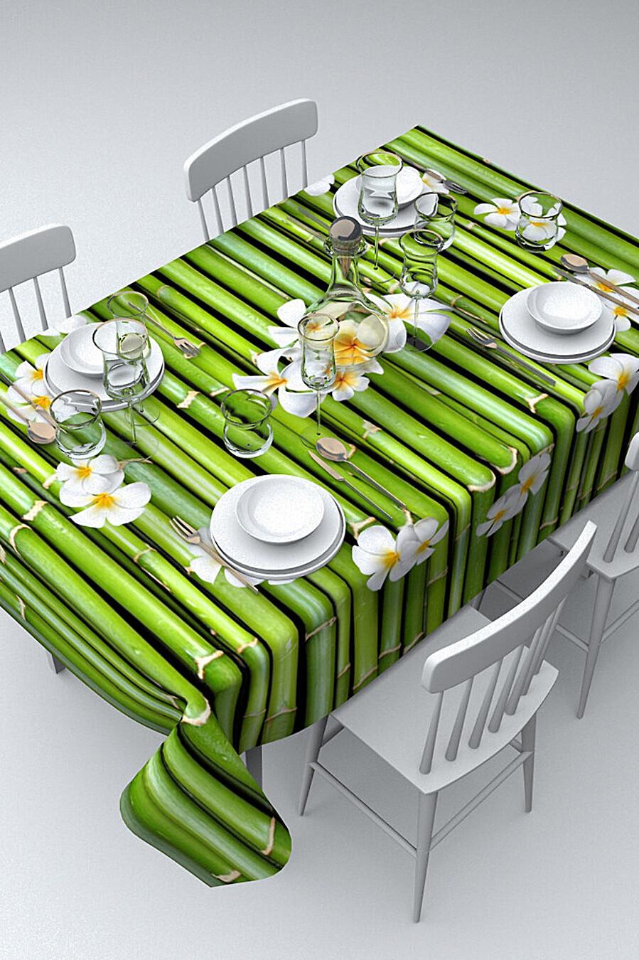 Скатерть для дома ART HOME TEXTILE 180530 купить оптом от производителя. Совместная покупка товаров для дома в OptMoyo