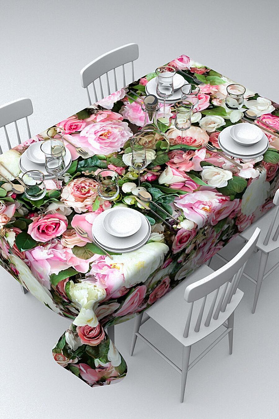 Скатерть для дома ART HOME TEXTILE 180542 купить оптом от производителя. Совместная покупка товаров для дома в OptMoyo