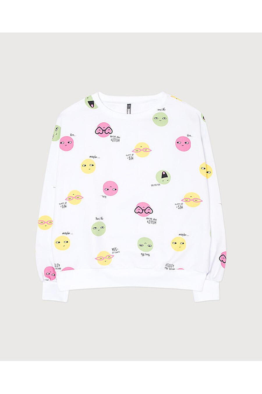 Джемпер для девочек CUBBY 180574 купить оптом от производителя. Совместная покупка детской одежды в OptMoyo