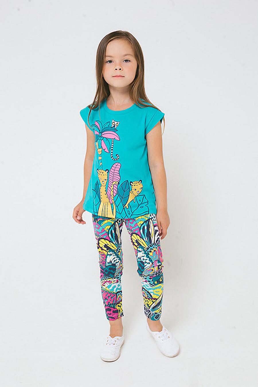 Футболка для девочек CROCKID 180678 купить оптом от производителя. Совместная покупка детской одежды в OptMoyo