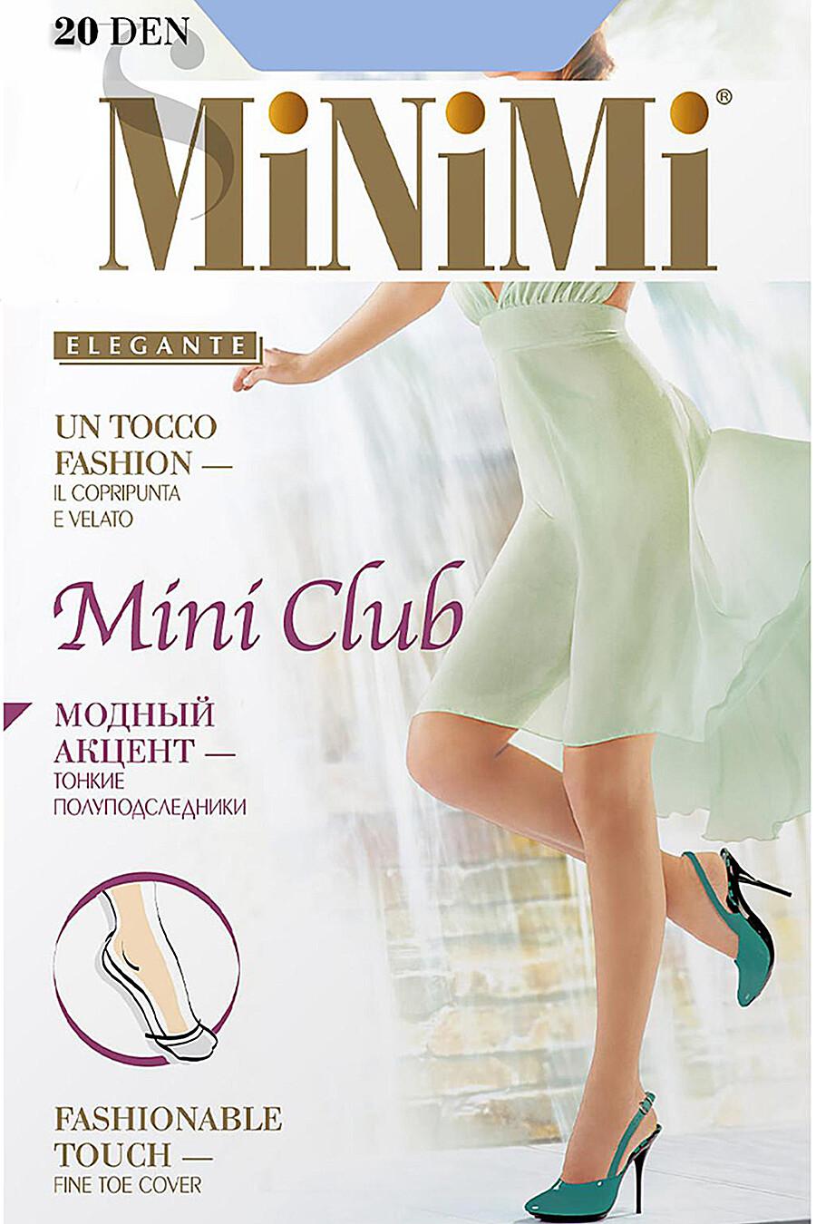 Подследники для женщин MINIMI 180954 купить оптом от производителя. Совместная покупка женской одежды в OptMoyo