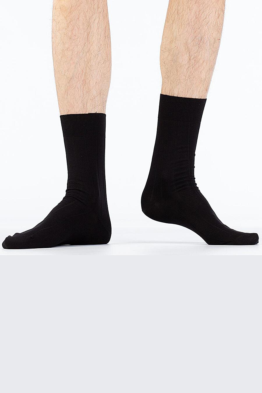 Носки для мужчин OMSA for MEN 180968 купить оптом от производителя. Совместная покупка мужской одежды в OptMoyo