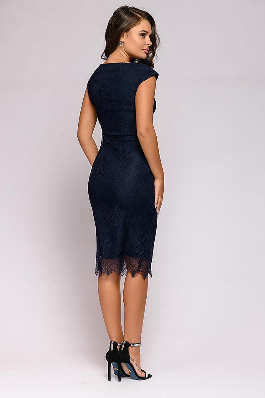 Платье для женщин 1001 DRESS 181021 купить оптом от производителя. Совместная покупка женской одежды в OptMoyo
