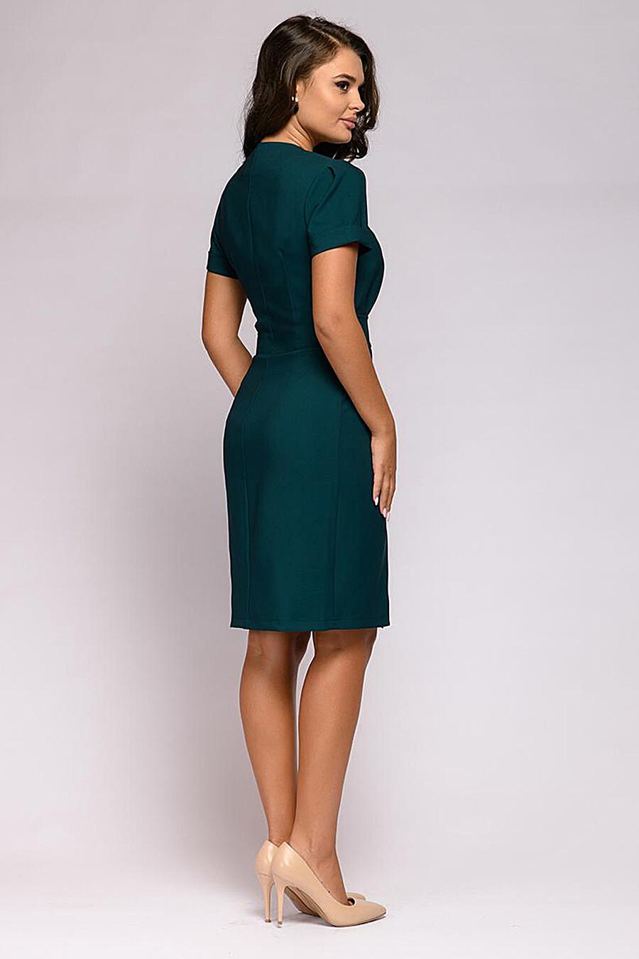 Платье для женщин 1001 DRESS 181028 купить оптом от производителя. Совместная покупка женской одежды в OptMoyo