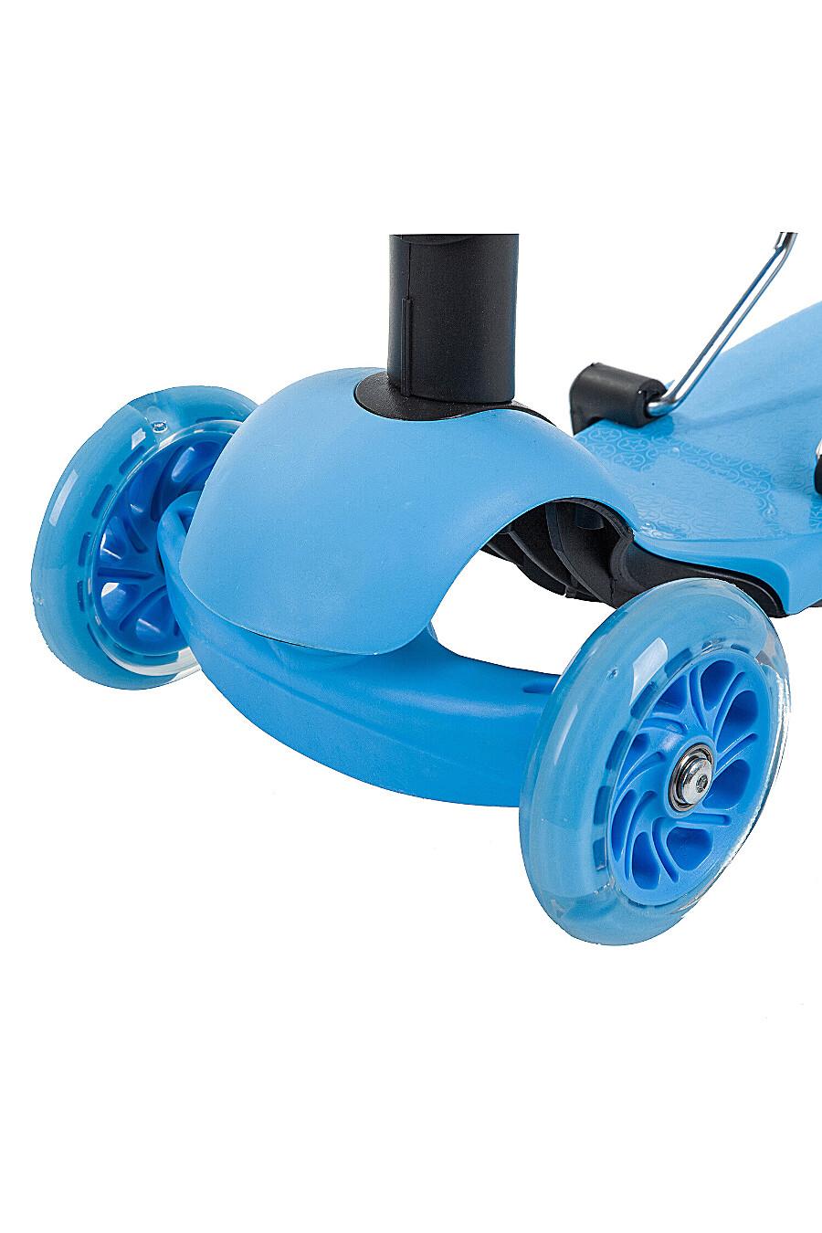 Самокат-кикборд для детей NOVATRACK 181081 купить оптом от производителя. Совместная покупка игрушек в OptMoyo