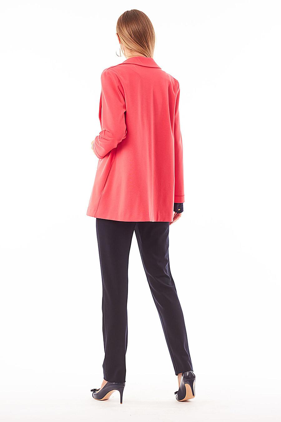 Жакет для женщин VEMINA 181114 купить оптом от производителя. Совместная покупка женской одежды в OptMoyo