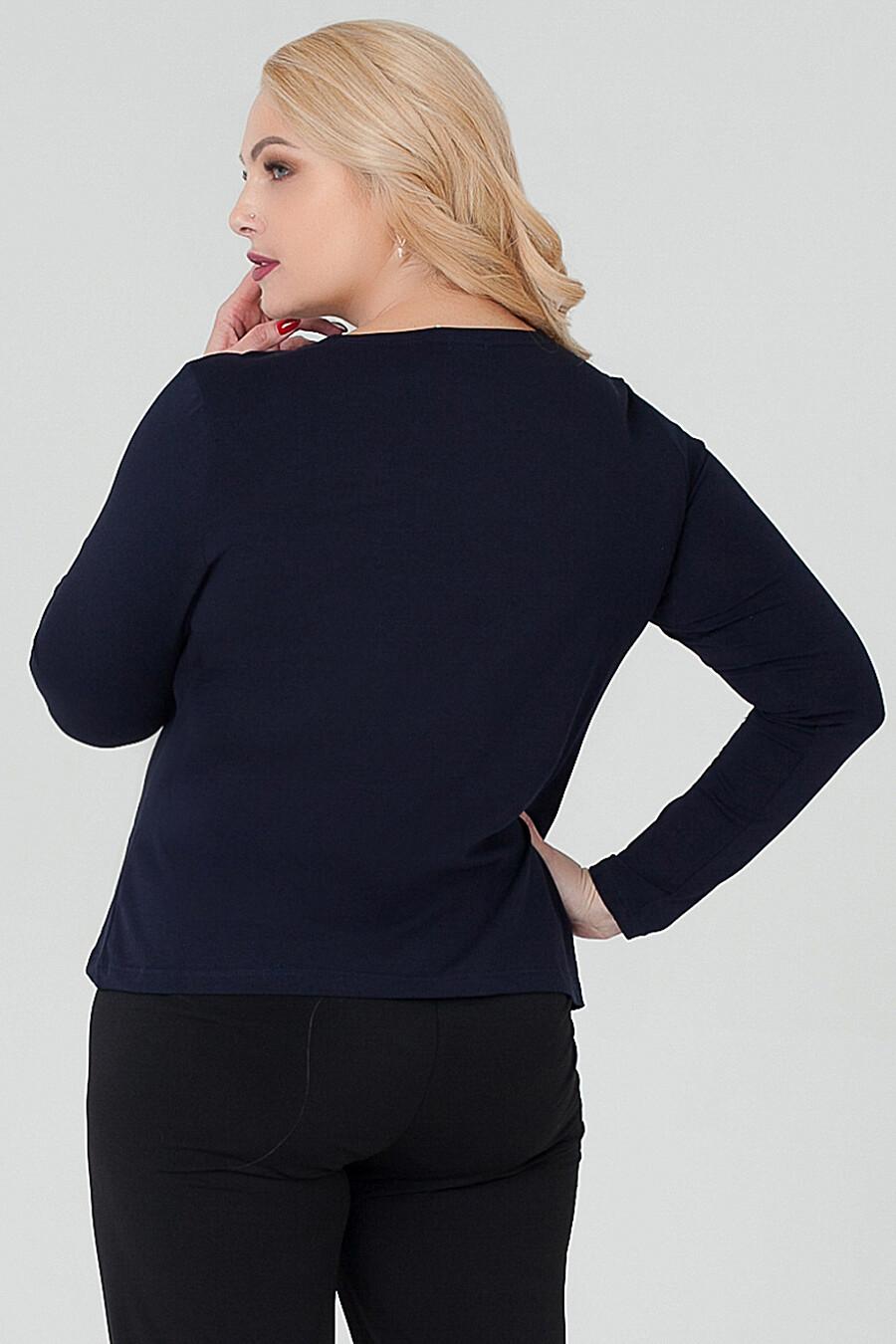 Блуза для женщин SPARADA 184317 купить оптом от производителя. Совместная покупка женской одежды в OptMoyo