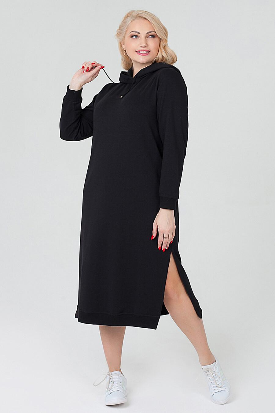 Платье для женщин SPARADA 184336 купить оптом от производителя. Совместная покупка женской одежды в OptMoyo