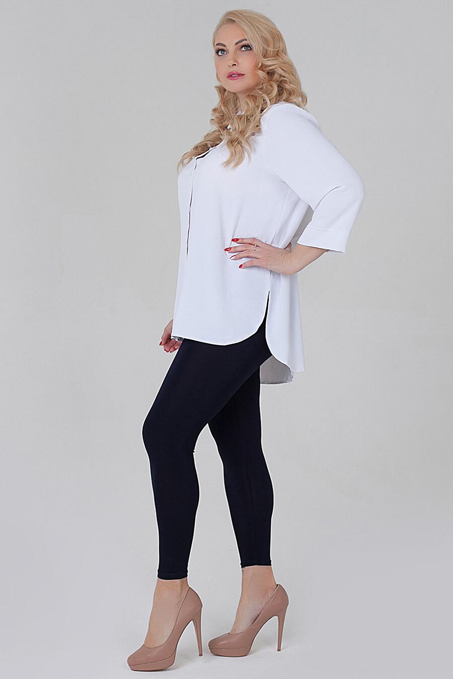 Легинсы для женщин SPARADA 184384 купить оптом от производителя. Совместная покупка женской одежды в OptMoyo