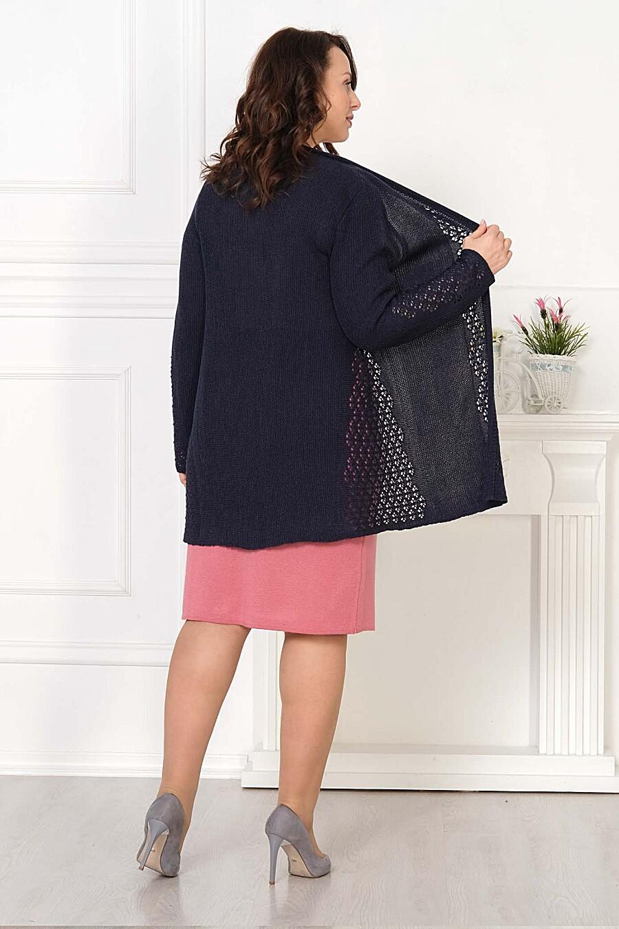 Кардиган для женщин ANKOLI 184397 купить оптом от производителя. Совместная покупка женской одежды в OptMoyo