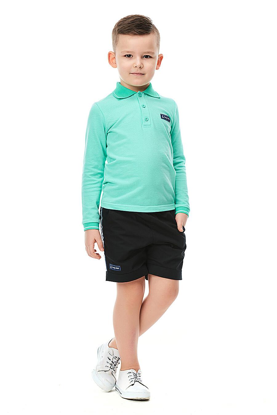 Джемпер для мальчиков LUCKY CHILD 184401 купить оптом от производителя. Совместная покупка детской одежды в OptMoyo