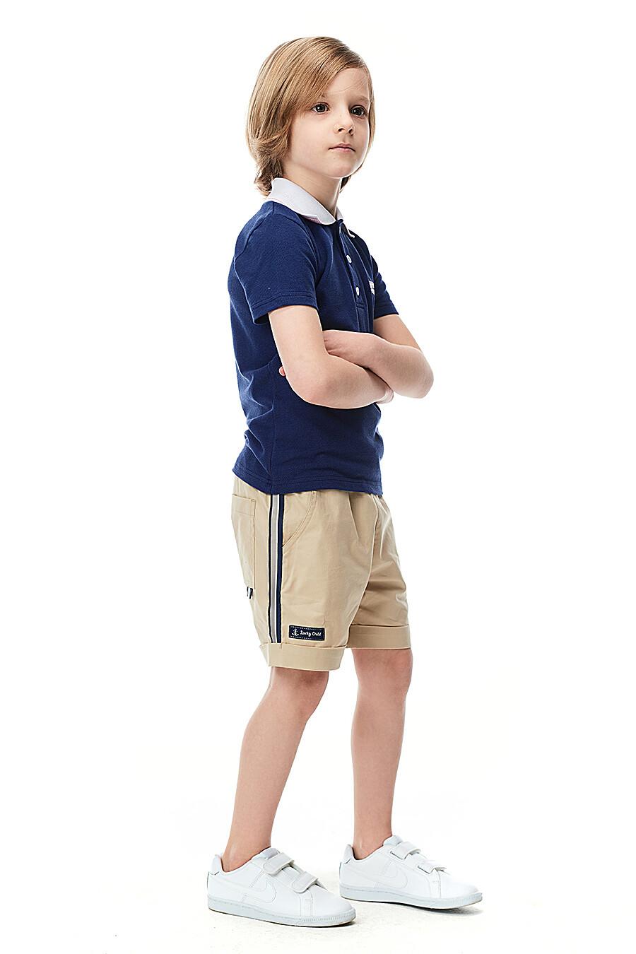 Шорты для мальчиков LUCKY CHILD 184407 купить оптом от производителя. Совместная покупка детской одежды в OptMoyo