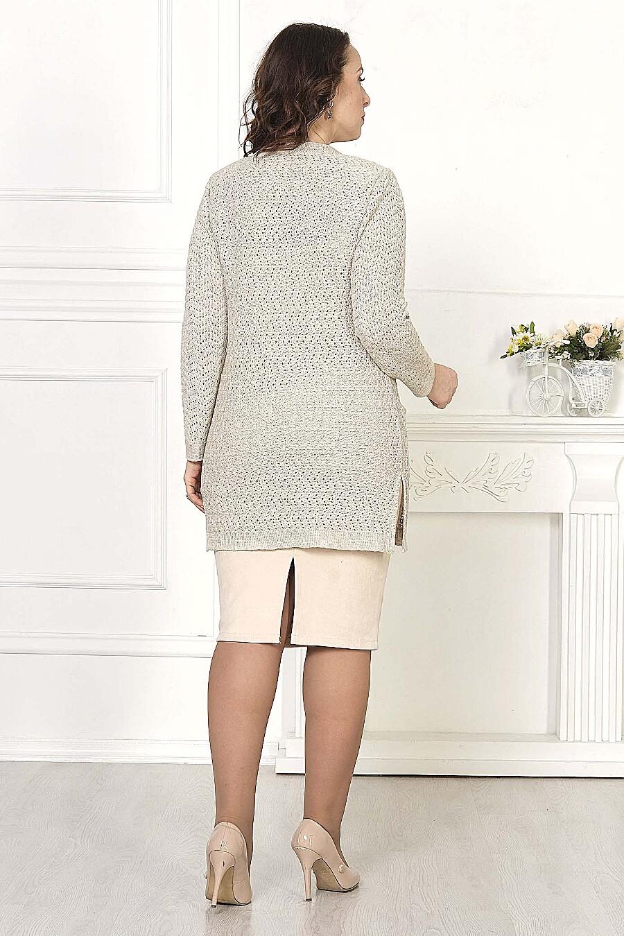 Кардиган для женщин ANKOLI 184410 купить оптом от производителя. Совместная покупка женской одежды в OptMoyo
