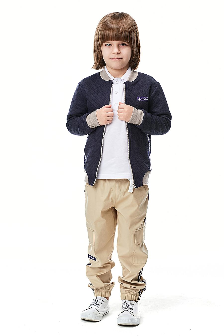 Брюки для мальчиков LUCKY CHILD 184412 купить оптом от производителя. Совместная покупка детской одежды в OptMoyo