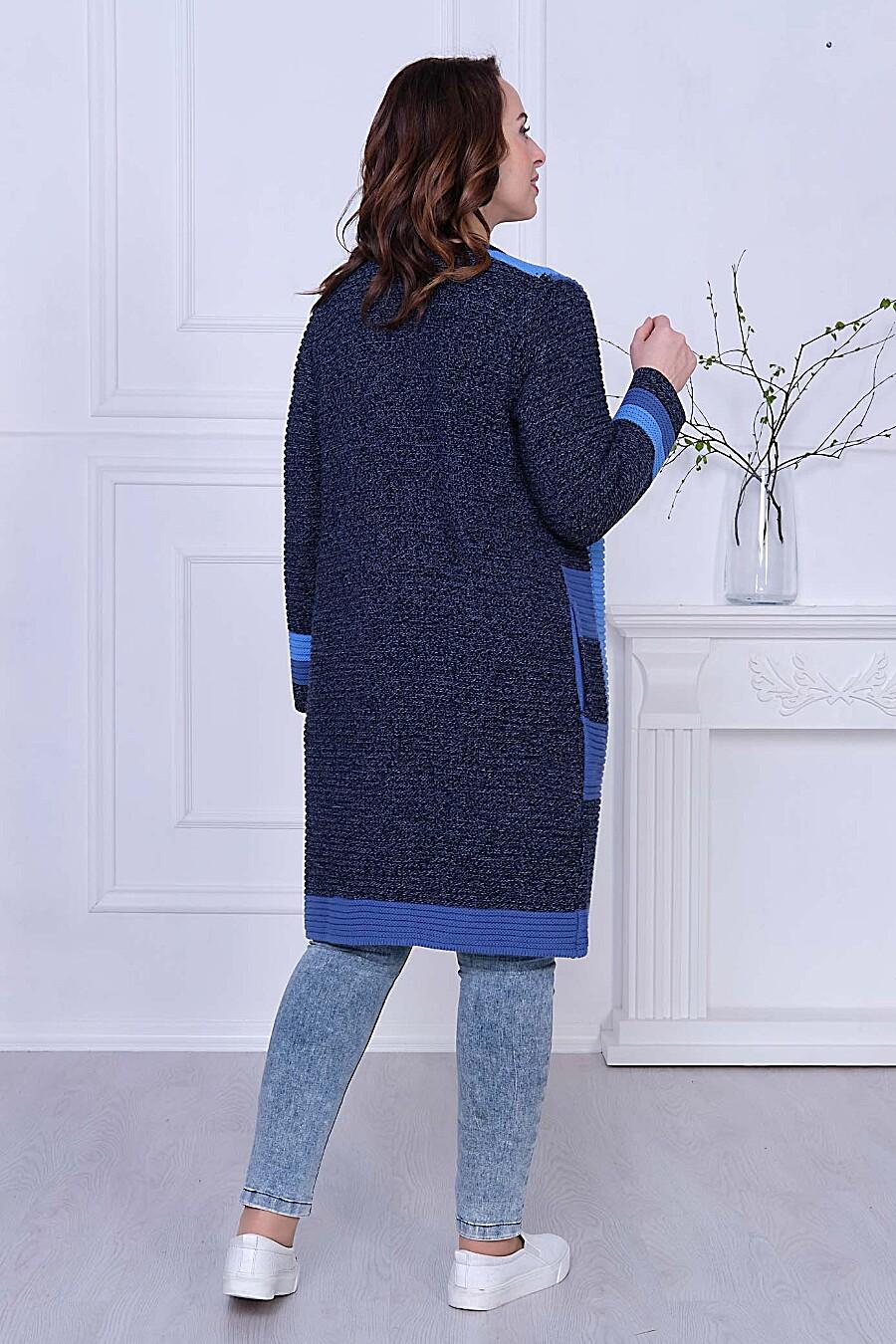 Кардиган для женщин ANKOLI 184421 купить оптом от производителя. Совместная покупка женской одежды в OptMoyo