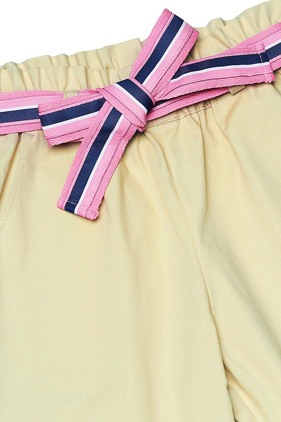 Шорты LUCKY CHILD (184422), купить в Moyo.moda