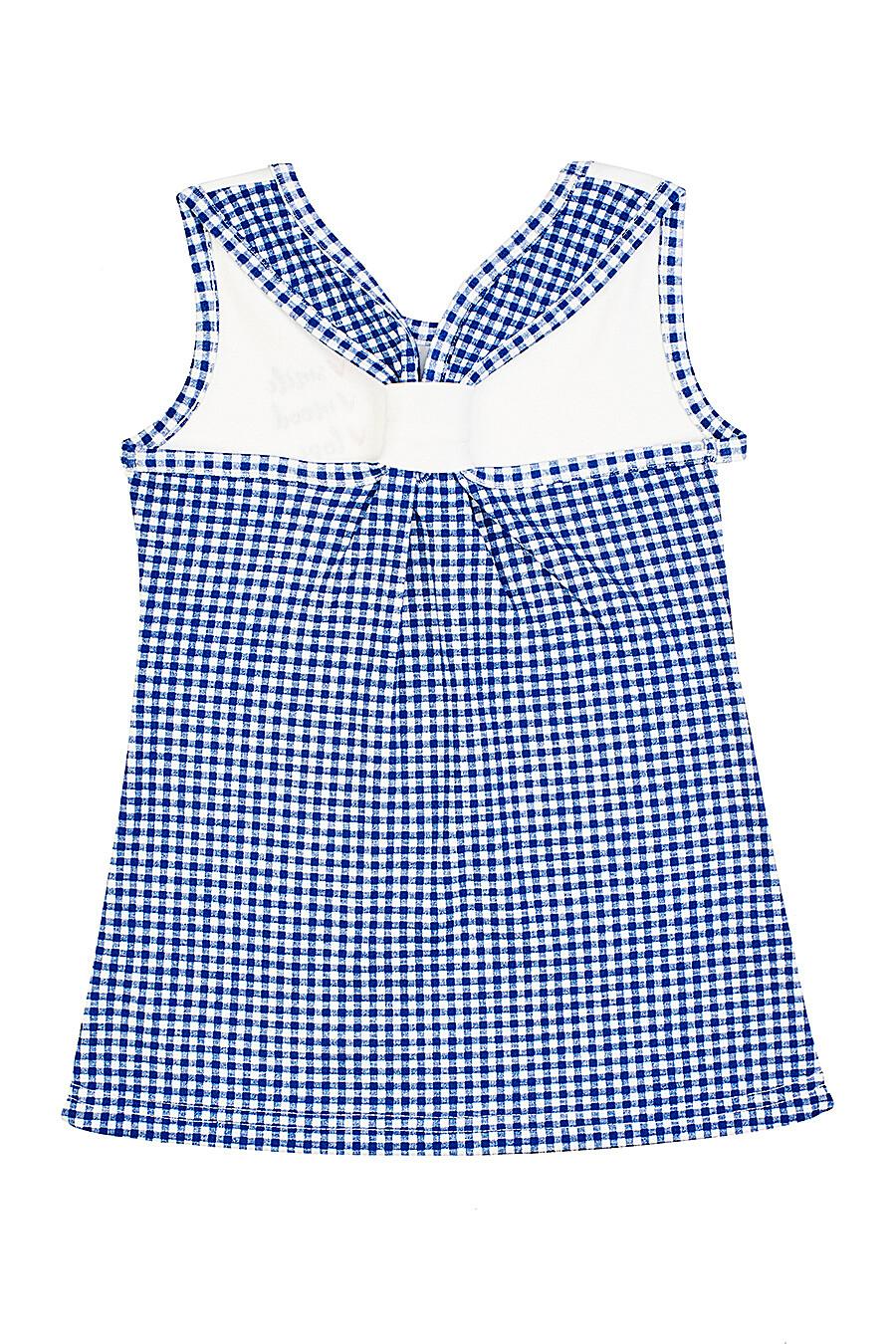 Футболка для девочек LUCKY CHILD 184448 купить оптом от производителя. Совместная покупка детской одежды в OptMoyo